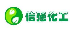南和县信强化工回收有限公司